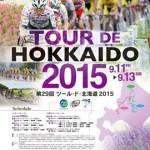 Tour2015-Poster-A2